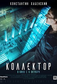 Watch Kollektor Online Free Putlocker