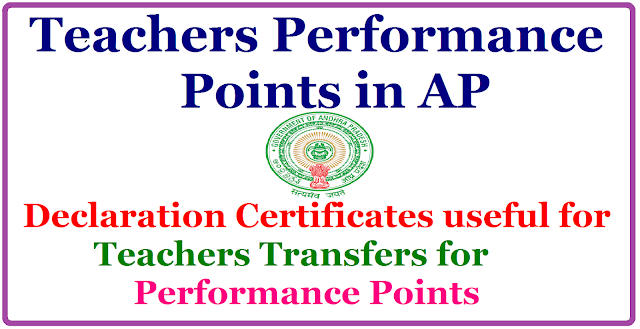 ap teachers transfers online application form