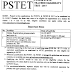 PSTET Punjab State Teacher Eligibility Test 2018