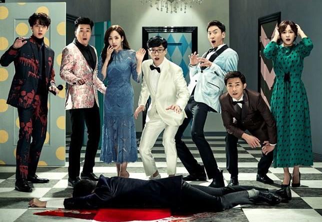 Drama Korea Busted Episode 1-10(END) Subtitle Indonesia