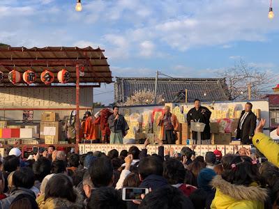 平成31年2月3日 大相模不動尊節分祭