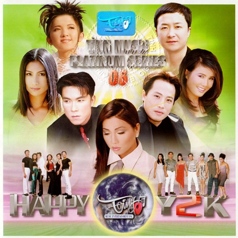 Tình Platinum CD006 - Happy Y2K (NRG)
