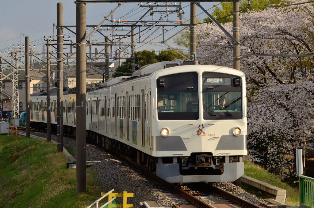 Seibu_series_N101_Tamako_North_Line