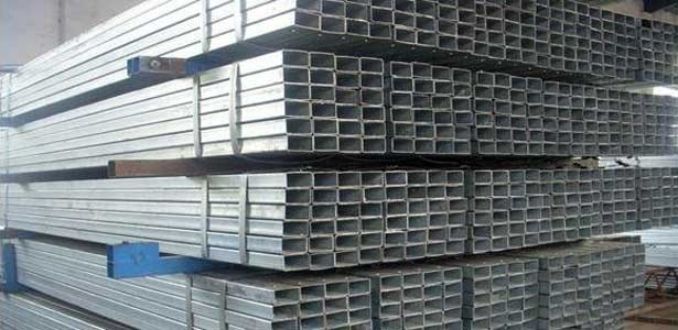 Jual Baja Ringan Depok Cv Gana Putra Supplier Distributor