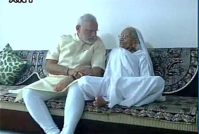 पीएम मोदी ने लिया मां से आशीर्वाद, आप भी दे सकते हैं बधाई