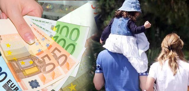 Τα επιδόματα και τα προγράμματα για την ενίσχυση των οικογενειών