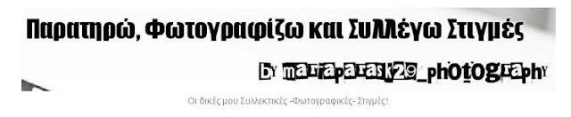 mariaparask29_photograhy