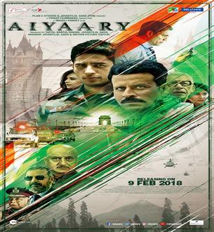 Aiyaary Box Office