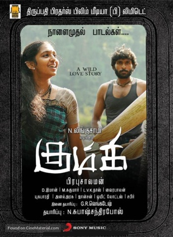 Kumki 2012 UNCUT Dual Audio Hindi 720p HDRip 1.1GB