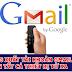 Cách thoát tài khoản gmail trên tất cả các thiết bị