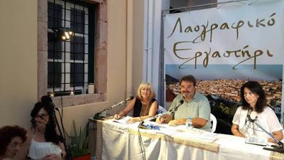 Παρουσίαση του ποιητικού έργου του Άκη Μπούρα στο Κρανίδι