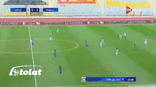 بالفيديو سموحة يفوز على الزمالك 2-0 فى الدورى المصرى السبت 1-4-2017
