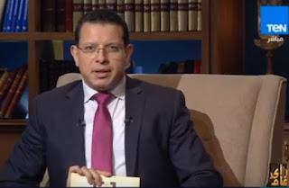 برنامج رأي عام جلقة الاحد 6-8-2017 تقديم عمرو عبد الحميد