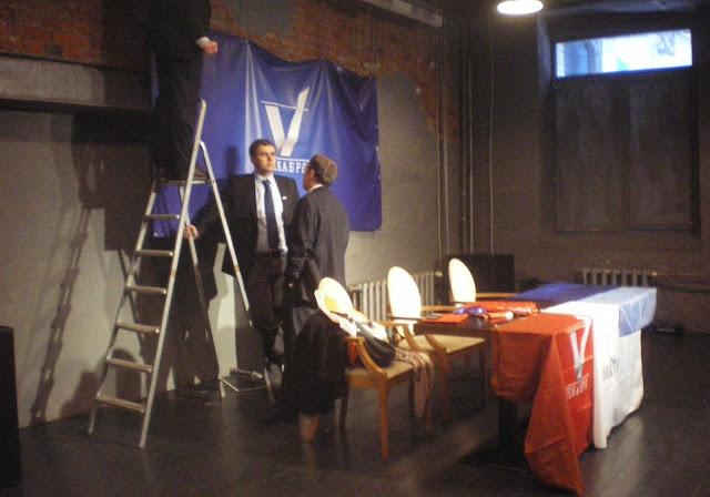 Учредительный съезд Партии 5 декабря 2012г.