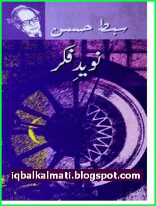 Pdf Naveed E Fikr by Syed Sibt E Hassan