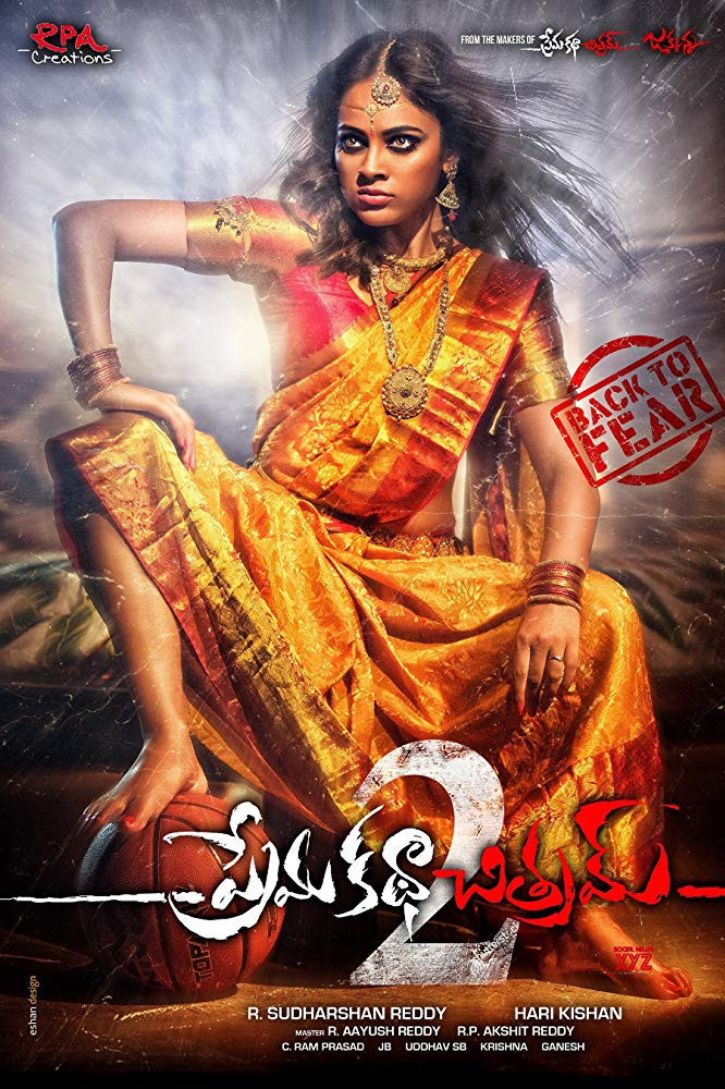 Prema Katha Chitram 2 (2020) Hindi Dubbed 350MB HDRip 480p