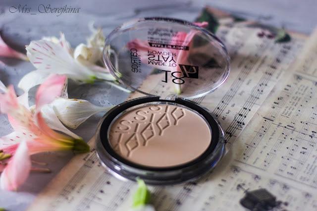Матирующая пудра Catrice Made To Stay Powder в оттенке 015 Vanilla Beige