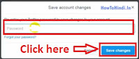 how to change Twitter Url in hindi