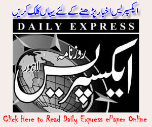 Daily Express Urdu Newspaper   Bhakkar Time
