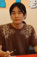 Hasekura Isuna