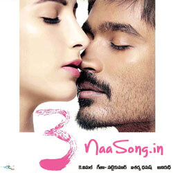 3 (2012) Telugu Movie Audio CD Front Covers, Posters, Pictures, Pics, Images, Photos, Wallpapers