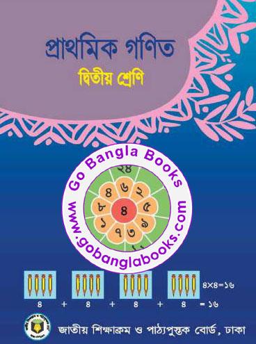 Board Book Bangladesh