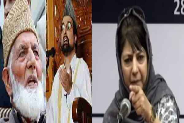 why-mehbooba-mufti-color-changing-in-kashmir