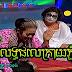 CTN Comedy - Lathaphal Kroy Pchum (Sep 28 14)