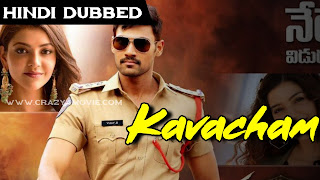 Kavach Hindi dubbed movie