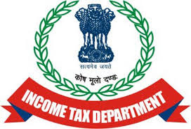 Income Tax Department, Gujarat, freejobalert, Sarkari Naukri, Income Tax Department Answer Key, Answer Key, income tax dept. logo