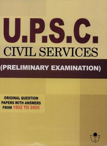 UPSC Previous Year Question Papers Prelims and Mains Download