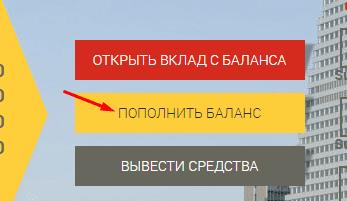 Регистрация в SwitzerBank 3
