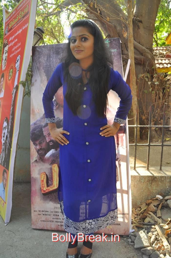 Vaidehi Photos, Vaidehi Hot Pics from Patra Movie Press Meet