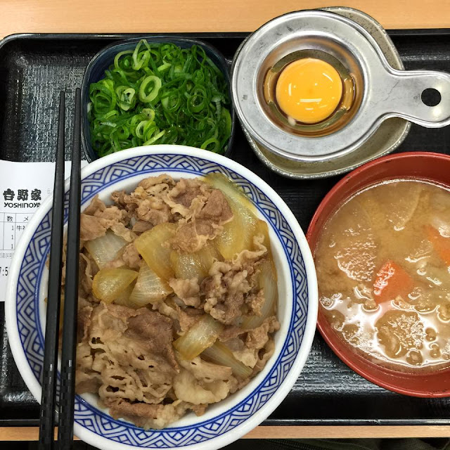 yoshinoya beef bowl japan 2016