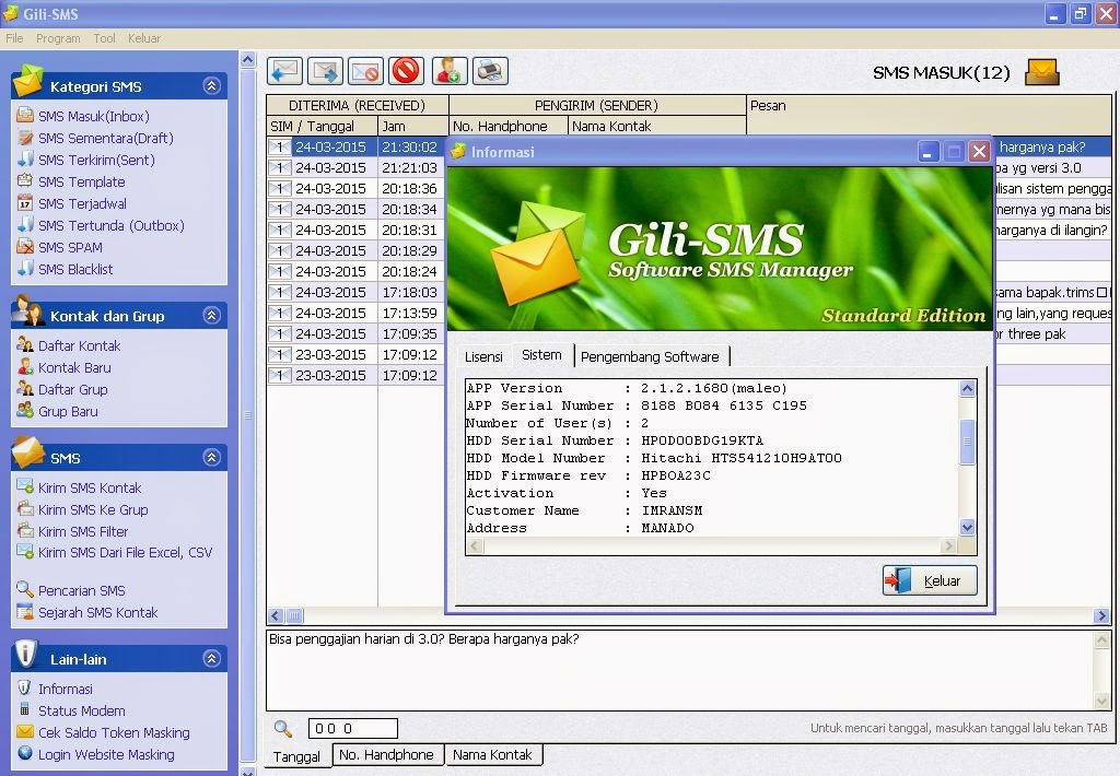 sms software free
