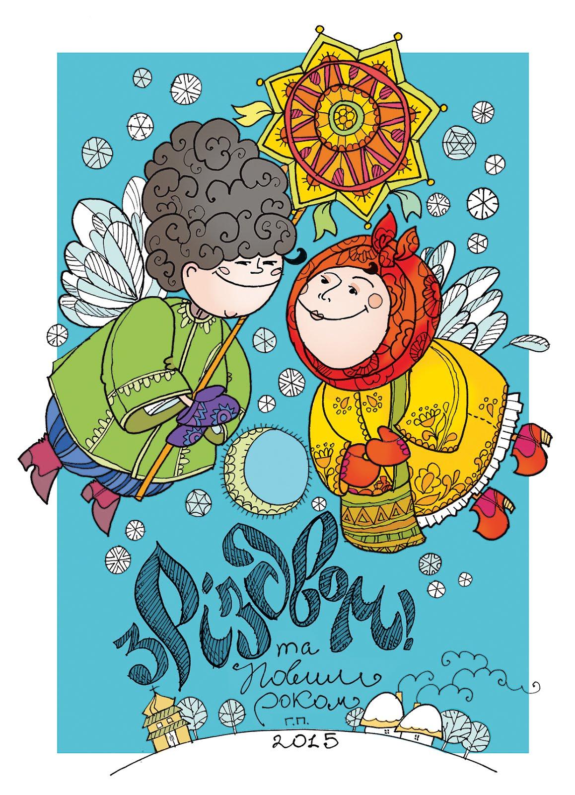 два кольори: Рождественские ангелы Раскраска для детей и ...