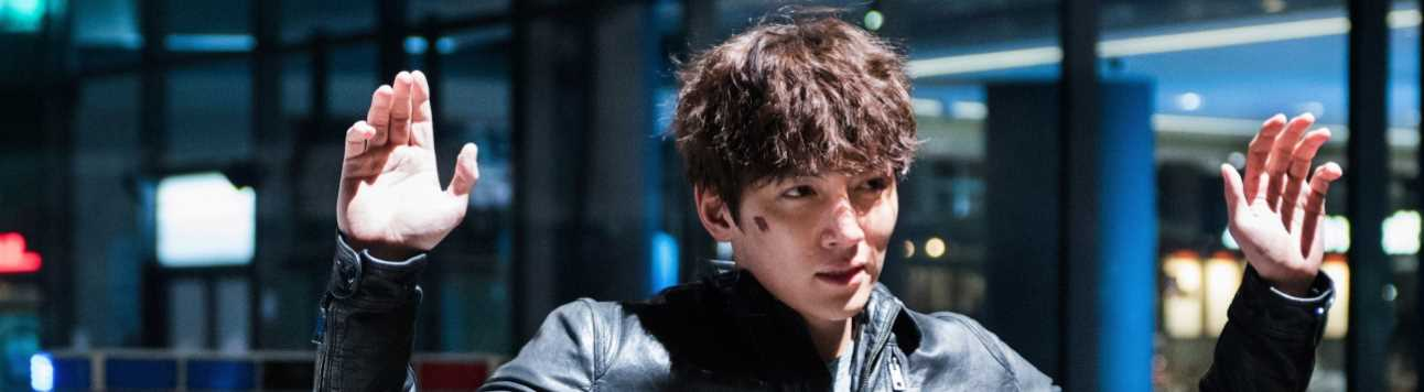Fabricated City HD 1080p poster box cover
