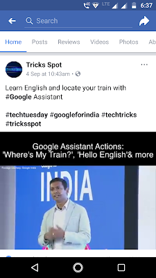 Tricksspot Facebook