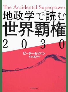 https://honto.jp/netstore/pd-book_27644245.html