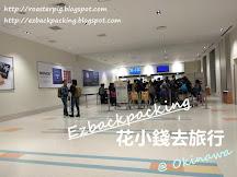 香港航空HX6653:沖繩那霸-香港夜間航班心得+飛機餐點評