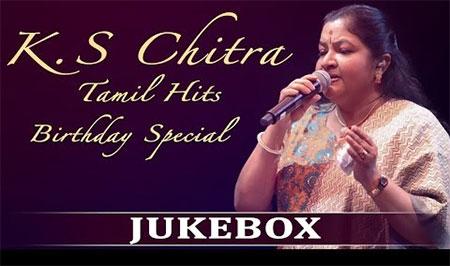 K S Chitra Birthday Special Tamil Songs | K S Chitra Tamil Hits | K S Chitra Songs Tamil