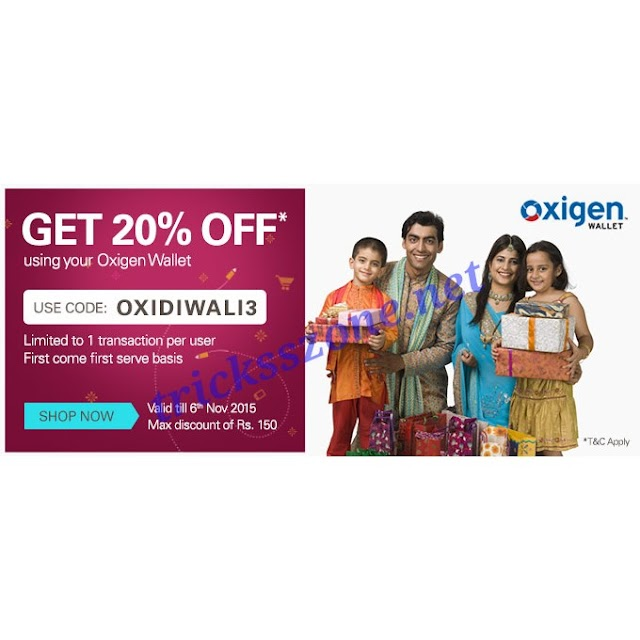 Get 20% off on shopping at eBay using oxigen wallet (for all users)