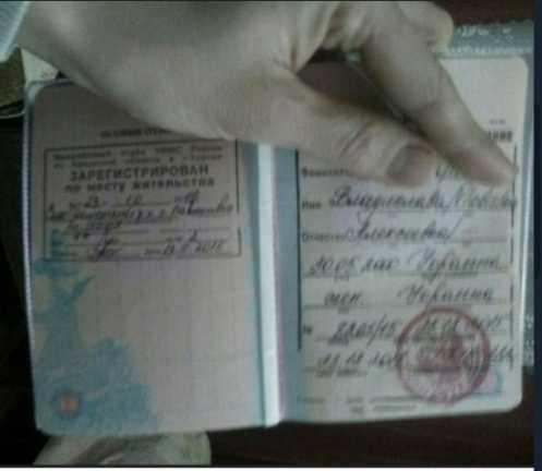 Пример штампов РВП и регистрации  в паспорте ДНР