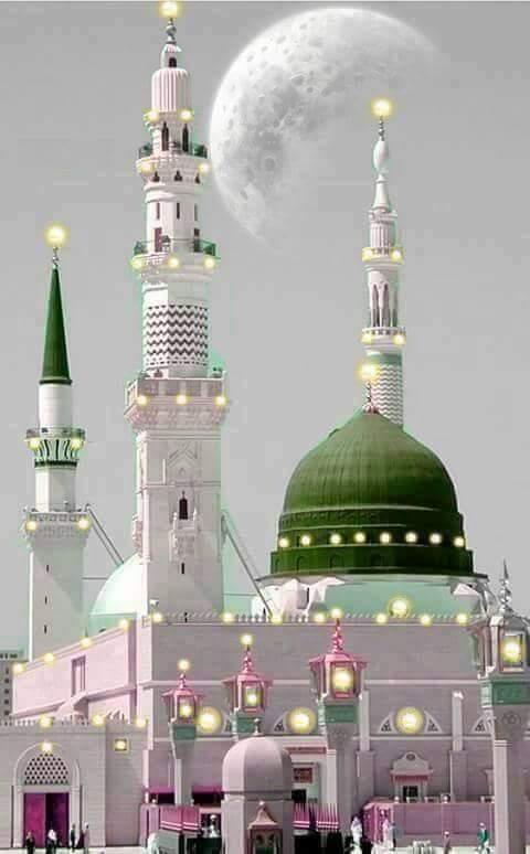 مدح الرسول مولد النبي محمد صلى الله عليه واله وسلم مكتوب
