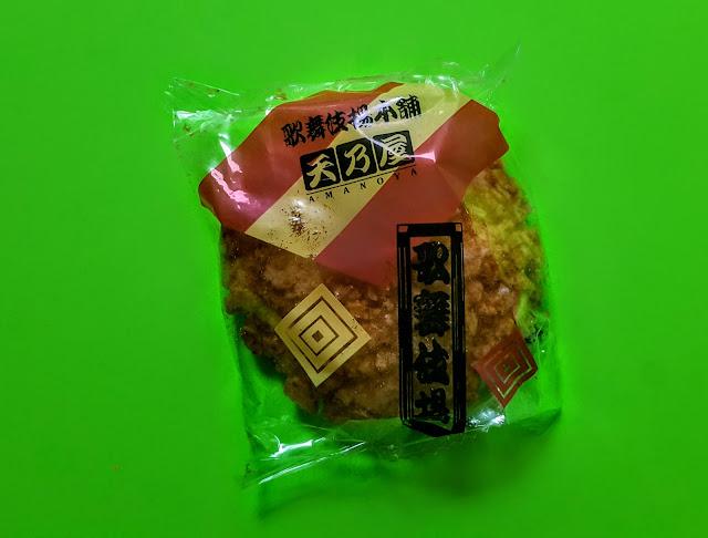 kabuki cracker