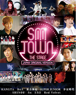SMTown The Stage DVD Blu-Ray