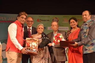 principle and teachers award 2018 news in hindi