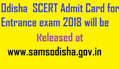 Odisha CT Entrance Admit Card 2018