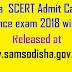 Odisha CT Entrance Admit Card 2019 Download here