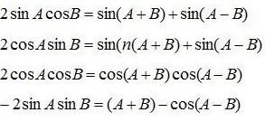 Hasil Kali Dua Fungsi Trigonometri